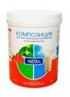 Композиция для кислородно-молочных коктейлей со вкусом КЛУБНИКА, 300 гр
