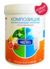 Композиция для кислородно-молочных коктейлей со вкусом Груша-Карамель, 300 гр.